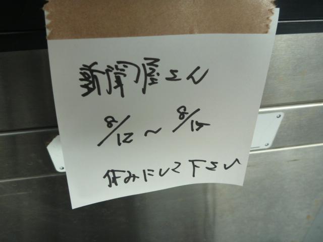 063_1.jpg